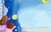 温馨儿童插画 幼儿画报插画壁纸 2009 幼儿画报精美插画壁纸第四集 插画壁纸