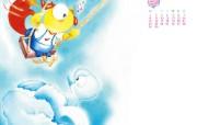 儿童绘本插画 幼儿画报插画壁纸 2009 幼儿画报精美插画壁纸第四集 插画壁纸
