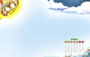 可爱儿童插画 幼儿画报精美插画 2009 幼儿画报精美插画壁纸第四集 插画壁纸