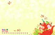 儿童绘本插画 幼儿画报精美插画 2009 幼儿画报精美插画壁纸第四集 插画壁纸