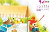 可爱儿童插画 幼儿画报插画壁纸 2009 幼儿画报精美插画壁纸第四集 插画壁纸