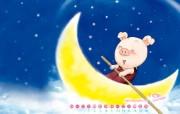 月亮船 幼儿故事书插图 2009 幼儿画报精美插画壁纸第四集 插画壁纸
