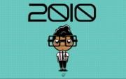 2010 数字图片 2010 新年设计壁纸 2010 新年主题设计壁纸 插画壁纸