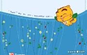 烤猫四季系列 夏 飞向美丽的你 桌面壁纸 Copy Cat 烤猫卡通壁纸 插画壁纸