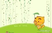烤猫四季系列 春 春雨中的漫步 桌面壁纸 Copy Cat 烤猫卡通壁纸 插画壁纸