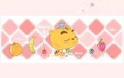 Copy Cat 甜蜜系列 嫁给我桌面壁纸 Copy Cat 烤猫卡通壁纸 插画壁纸