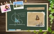 精彩创意 图像艺术设计壁纸 创意电脑设计合成壁纸 精彩创意图像艺术设计壁纸 插画壁纸
