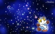 金牛座卡通 KittenDream 奇童梦乐2009年卡通壁纸 插画壁纸