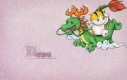 生肖龙卡通 KittenDream 奇童梦乐2009年卡通壁纸 插画壁纸