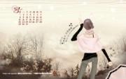 2009 QQ会员壁纸合集 2009 QQ会员壁纸合集 创意壁纸