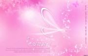 如此甜蜜的恋爱季节壁纸 如此甜蜜的恋爱季节壁纸 创意壁纸