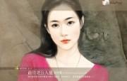 言情小说封面唯美手绘美女第二辑 创意壁纸