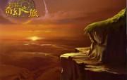 阿特的奇幻之旅 宽屏 普屏 壁纸16 阿特的奇幻之旅 (宽 动漫壁纸