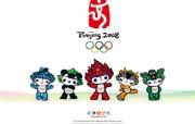 北京2008奥运福娃壁纸 动漫壁纸