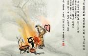 韩国水墨风格卡通壁纸 壁纸1 韩国水墨风格卡通壁纸 动漫壁纸