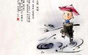 韩国水墨风格卡通壁纸 壁纸4 韩国水墨风格卡通壁纸 动漫壁纸