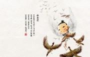 韩国水墨风格卡通壁纸 壁纸7 韩国水墨风格卡通壁纸 动漫壁纸