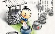 韩国水墨风格卡通壁纸 壁纸10 韩国水墨风格卡通壁纸 动漫壁纸