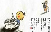 韩国水墨风格卡通壁纸 壁纸12 韩国水墨风格卡通壁纸 动漫壁纸