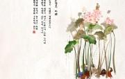 韩国水墨风格卡通壁纸 壁纸20 韩国水墨风格卡通壁纸 动漫壁纸