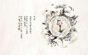 韩国水墨风格卡通壁纸 壁纸21 韩国水墨风格卡通壁纸 动漫壁纸