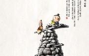 韩国水墨风格卡通壁纸 壁纸22 韩国水墨风格卡通壁纸 动漫壁纸