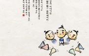 韩国水墨风格卡通壁纸 壁纸25 韩国水墨风格卡通壁纸 动漫壁纸