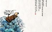 韩国水墨风格卡通壁纸 壁纸28 韩国水墨风格卡通壁纸 动漫壁纸