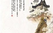 韩国水墨风格卡通壁纸 壁纸29 韩国水墨风格卡通壁纸 动漫壁纸