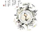 韩国水墨风格卡通壁纸 壁纸53 韩国水墨风格卡通壁纸 动漫壁纸