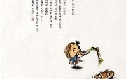 韩国水墨风格卡通壁纸 壁纸31 韩国水墨风格卡通壁纸 动漫壁纸