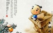 韩国水墨卡通桌面壁纸 韩国水墨卡通桌面壁纸 动漫壁纸