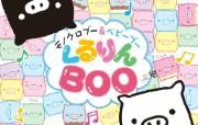 黑白猪 Mono KuRo BOO 壁纸10 黑白猪 (Mono 动漫壁纸