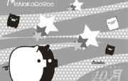 黑白猪 Mono KuRo BOO 壁纸15 黑白猪 (Mono 动漫壁纸