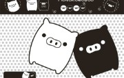 黑白猪 Mono KuRo BOO 壁纸16 黑白猪 (Mono 动漫壁纸