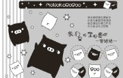 黑白猪 Mono KuRo BOO 壁纸19 黑白猪 (Mono 动漫壁纸