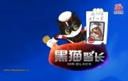 黑猫警长 宽屏壁纸 壁纸8 黑猫警长 宽屏壁纸 动漫壁纸
