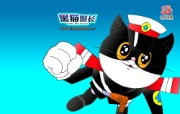 黑猫警长 宽屏壁纸 壁纸9 黑猫警长 宽屏壁纸 动漫壁纸
