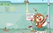 酷巴熊12星座可爱卡通壁纸 壁纸8 酷巴熊12星座可爱卡 动漫壁纸