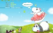 酷巴熊12星座可爱卡通壁纸 壁纸11 酷巴熊12星座可爱卡 动漫壁纸