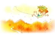 秋天的童话 橙色卡通宽屏壁纸 壁纸2 秋天的童话 橙色卡通 动漫壁纸