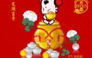 四月ibbdd招财童子系列壁纸 动漫壁纸