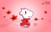 网易 广州亚运会纪念宽屏壁纸 壁纸2 网易:广州亚运会纪念 动漫壁纸