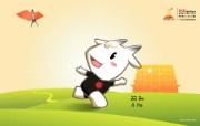网易 广州亚运会纪念宽屏壁纸 壁纸8 网易:广州亚运会纪念 动漫壁纸