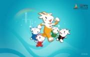 网易 广州亚运会纪念宽屏壁纸 壁纸10 网易:广州亚运会纪念 动漫壁纸