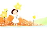 我的童话世界 可爱卡通壁纸 壁纸1 我的童话世界 可爱卡 动漫壁纸