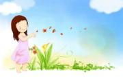我的童话世界 可爱卡通壁纸 壁纸20 我的童话世界 可爱卡 动漫壁纸