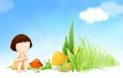 我的童话世界 可爱卡通壁纸 壁纸28 我的童话世界 可爱卡 动漫壁纸