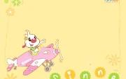辛巴狗和哈米兔壁纸-飞行梦系列 壁纸5 辛巴狗和哈米兔壁纸- 动漫壁纸