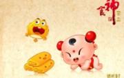 招财童子食神之中华传统美食壁纸 动漫壁纸